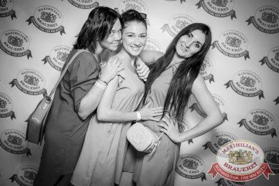 Вечеринка Disco Дача. Специальный гость: Света, 23 июня 2016 - Ресторан «Максимилианс» Новосибирск - 04