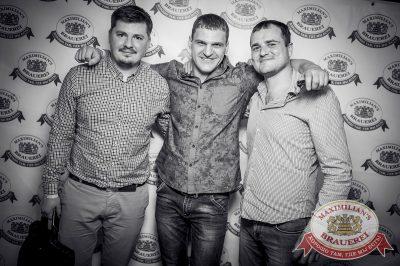 Вечеринка Disco Дача. Специальный гость: Света, 23 июня 2016 - Ресторан «Максимилианс» Новосибирск - 05