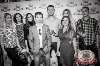 Вечеринка Disco Дача. Специальный гость: Света, 23 июня 2016 - Ресторан «Максимилианс» Новосибирск - 06