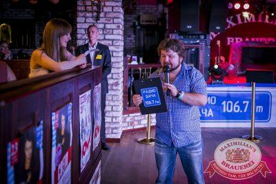 Вечеринка Disco Дача. Специальный гость: Света, 23 июня 2016 - Ресторан «Максимилианс» Новосибирск - 07