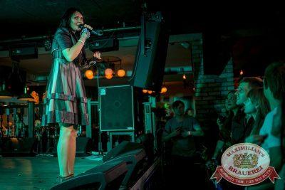Вечеринка Disco Дача. Специальный гость: Света, 23 июня 2016 - Ресторан «Максимилианс» Новосибирск - 09