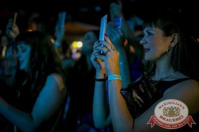 Вечеринка Disco Дача. Специальный гость: Света, 23 июня 2016 - Ресторан «Максимилианс» Новосибирск - 11