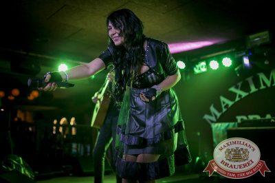 Вечеринка Disco Дача. Специальный гость: Света, 23 июня 2016 - Ресторан «Максимилианс» Новосибирск - 13