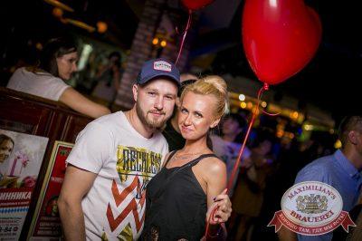 Вечеринка Disco Дача. Специальный гость: Света, 23 июня 2016 - Ресторан «Максимилианс» Новосибирск - 16