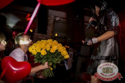 Вечеринка Disco Дача. Специальный гость: Света, 23 июня 2016 - Ресторан «Максимилианс» Новосибирск - 18