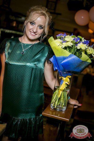 Вечеринка Disco Дача. Специальный гость: Света, 23 июня 2016 - Ресторан «Максимилианс» Новосибирск - 19