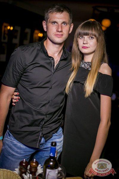 Вечеринка Disco Дача. Специальный гость: Света, 23 июня 2016 - Ресторан «Максимилианс» Новосибирск - 21