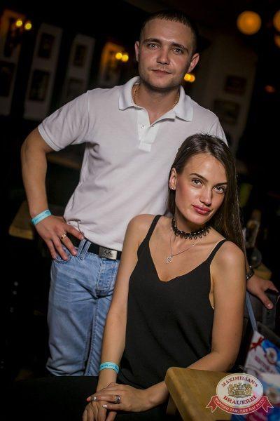 Вечеринка Disco Дача. Специальный гость: Света, 23 июня 2016 - Ресторан «Максимилианс» Новосибирск - 22