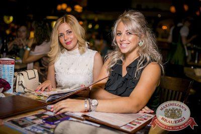 Вечеринка Disco Дача. Специальный гость: Света, 23 июня 2016 - Ресторан «Максимилианс» Новосибирск - 24