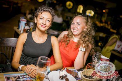 Вечеринка Disco Дача. Специальный гость: Света, 23 июня 2016 - Ресторан «Максимилианс» Новосибирск - 25