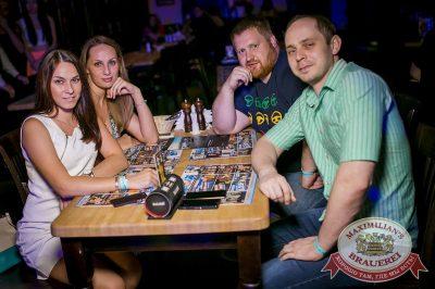 Вечеринка Disco Дача. Специальный гость: Света, 23 июня 2016 - Ресторан «Максимилианс» Новосибирск - 26