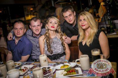 Вечеринка Disco Дача. Специальный гость: Света, 23 июня 2016 - Ресторан «Максимилианс» Новосибирск - 27