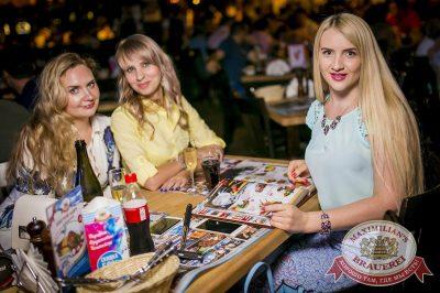 Вечеринка Disco Дача. Специальный гость: Света, 23 июня 2016 - Ресторан «Максимилианс» Новосибирск - 28