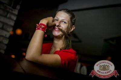 Вечеринка Disco Дача. Специальный гость: Света, 23 июня 2016 - Ресторан «Максимилианс» Новосибирск - 29
