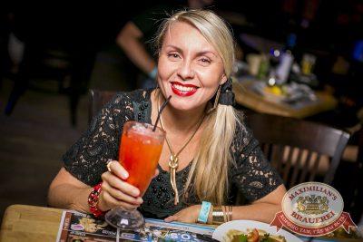 Вечеринка Disco Дача. Специальный гость: Света, 23 июня 2016 - Ресторан «Максимилианс» Новосибирск - 30