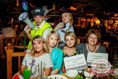 День ГИБДД, 2 июля 2016 - Ресторан «Максимилианс» Новосибирск - 07