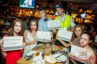 День ГИБДД, 2 июля 2016 - Ресторан «Максимилианс» Новосибирск - 08