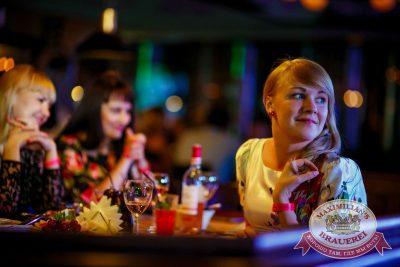 День ГИБДД, 2 июля 2016 - Ресторан «Максимилианс» Новосибирск - 09