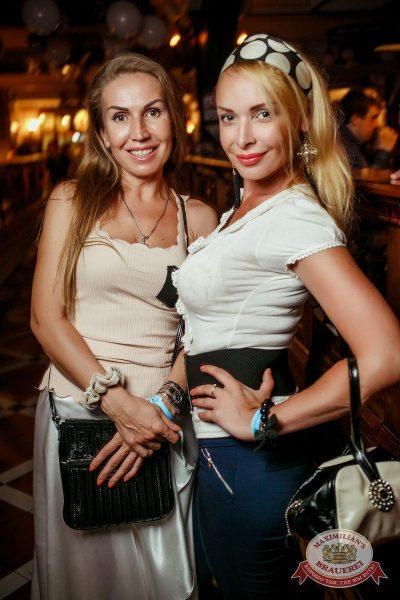 «Дыхание ночи»: Полгода нового года, 9 июля 2016 - Ресторан «Максимилианс» Новосибирск - 04