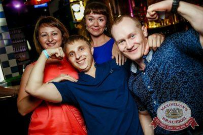 «Дыхание ночи»: Полгода нового года, 9 июля 2016 - Ресторан «Максимилианс» Новосибирск - 09