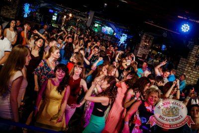 «Дыхание ночи»: Полгода нового года, 9 июля 2016 - Ресторан «Максимилианс» Новосибирск - 10