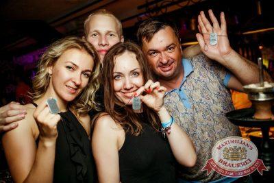 «Дыхание ночи»: Полгода нового года, 9 июля 2016 - Ресторан «Максимилианс» Новосибирск - 16