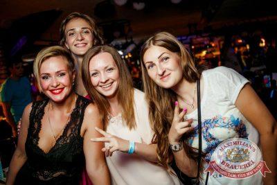 «Дыхание ночи»: Полгода нового года, 9 июля 2016 - Ресторан «Максимилианс» Новосибирск - 17