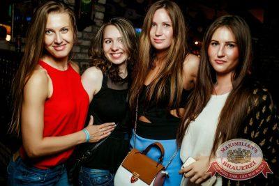 «Дыхание ночи»: Полгода нового года, 9 июля 2016 - Ресторан «Максимилианс» Новосибирск - 23