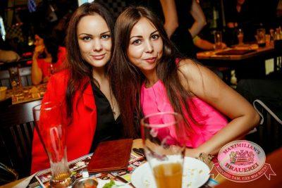 «Дыхание ночи»: Полгода нового года, 9 июля 2016 - Ресторан «Максимилианс» Новосибирск - 26