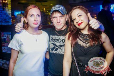 Би-2, 14 июля 2016 - Ресторан «Максимилианс» Новосибирск - 04
