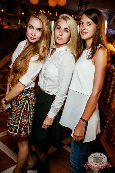 Би-2, 14 июля 2016 - Ресторан «Максимилианс» Новосибирск - 06
