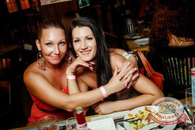 Би-2, 14 июля 2016 - Ресторан «Максимилианс» Новосибирск - 20