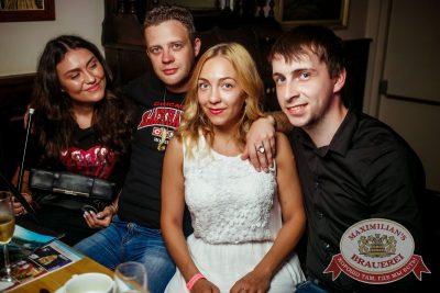 Би-2, 14 июля 2016 - Ресторан «Максимилианс» Новосибирск - 21