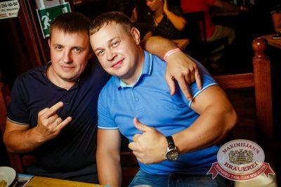 Би-2, 14 июля 2016 - Ресторан «Максимилианс» Новосибирск - 24