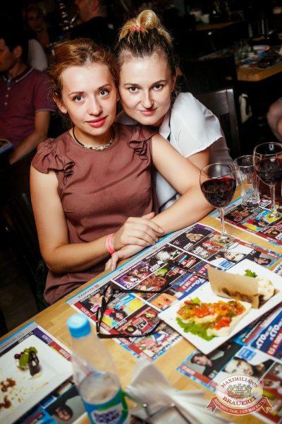 Би-2, 14 июля 2016 - Ресторан «Максимилианс» Новосибирск - 27