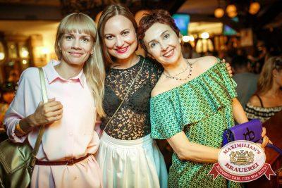 Дима Билан, 17 июля 2016 - Ресторан «Максимилианс» Новосибирск - 07