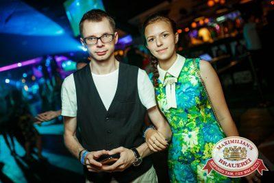 Дима Билан, 17 июля 2016 - Ресторан «Максимилианс» Новосибирск - 14