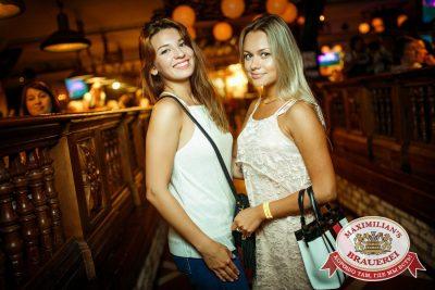 Дима Билан, 17 июля 2016 - Ресторан «Максимилианс» Новосибирск - 19