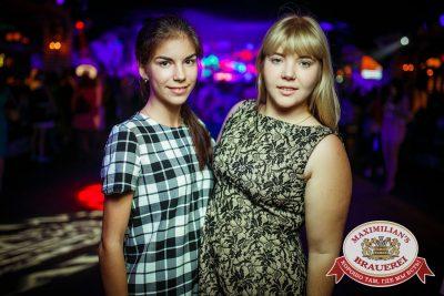 Дима Билан, 17 июля 2016 - Ресторан «Максимилианс» Новосибирск - 21