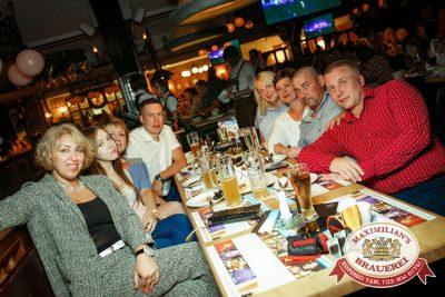 Дима Билан, 17 июля 2016 - Ресторан «Максимилианс» Новосибирск - 22