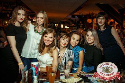 Дима Билан, 17 июля 2016 - Ресторан «Максимилианс» Новосибирск - 24
