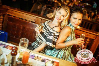 Дима Билан, 17 июля 2016 - Ресторан «Максимилианс» Новосибирск - 27