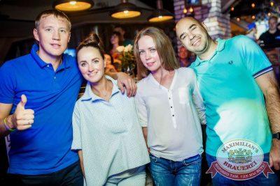 Вечеринка EUROMIX. Специальный гость: IOWA, 20 июля 2016 - Ресторан «Максимилианс» Новосибирск - 17