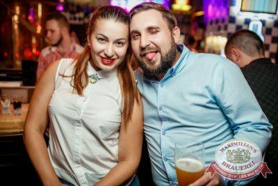 Вечеринка EUROMIX. Специальный гость: IOWA, 20 июля 2016 - Ресторан «Максимилианс» Новосибирск - 18