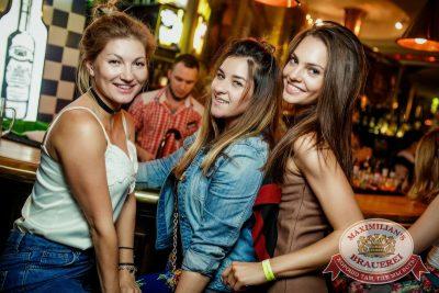 Вечеринка EUROMIX. Специальный гость: IOWA, 20 июля 2016 - Ресторан «Максимилианс» Новосибирск - 19