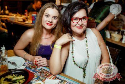 Вечеринка EUROMIX. Специальный гость: IOWA, 20 июля 2016 - Ресторан «Максимилианс» Новосибирск - 20