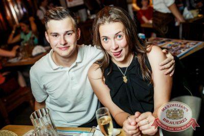 Вечеринка EUROMIX. Специальный гость: IOWA, 20 июля 2016 - Ресторан «Максимилианс» Новосибирск - 21
