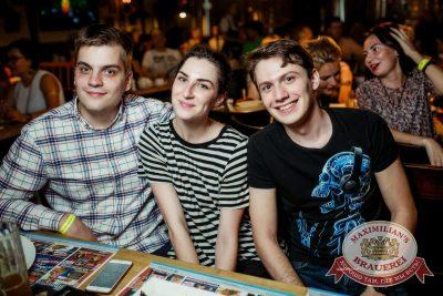 Вечеринка EUROMIX. Специальный гость: IOWA, 20 июля 2016 - Ресторан «Максимилианс» Новосибирск - 22
