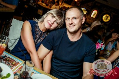 Вечеринка EUROMIX. Специальный гость: IOWA, 20 июля 2016 - Ресторан «Максимилианс» Новосибирск - 23