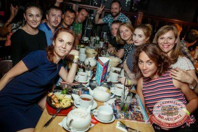 Вечеринка EUROMIX. Специальный гость: IOWA, 20 июля 2016 - Ресторан «Максимилианс» Новосибирск - 24